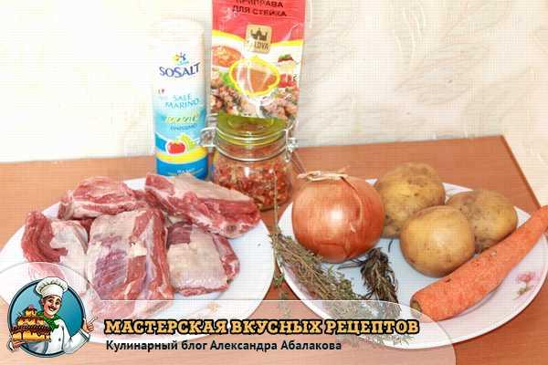 свиные ребрышки картошка специи