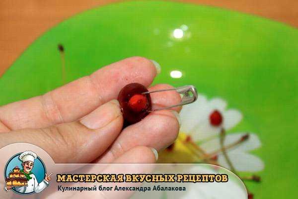 удалить косточки из вишни