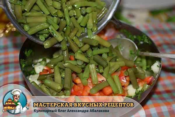добавить к овощам стручковую фасоль