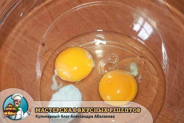 два яйца и ложка соли