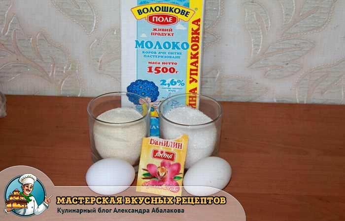 Манная каша рецепт на молоке на 1 порцию рецепт с пошагово