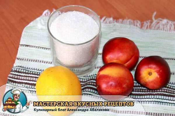 нектарины лимон сахар