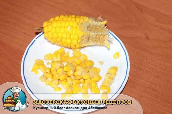 отделить зерна от кукурузы