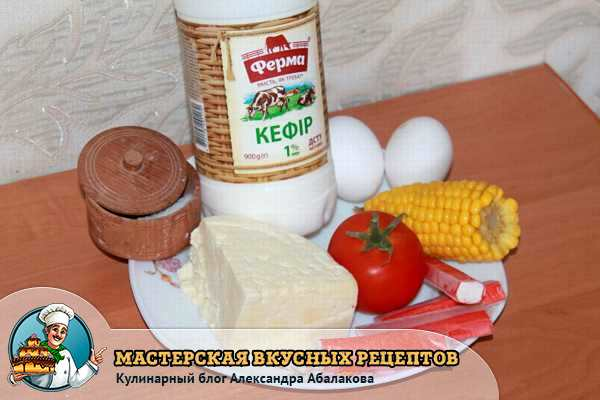 помидоры кукуруза яйца