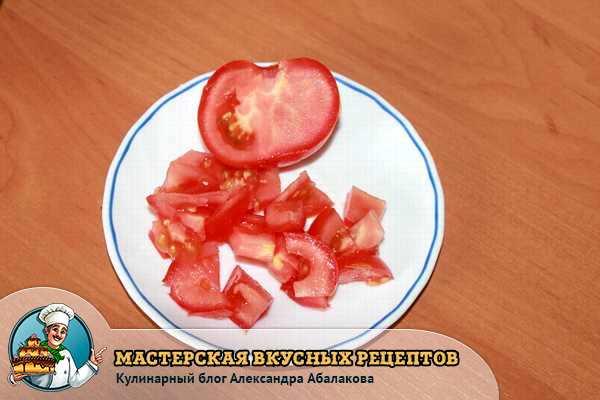 помидоры мелко нарезать