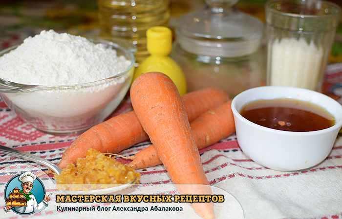 три моркови мука и сахар
