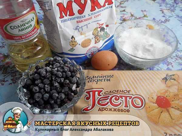 замороженная черника мука тесто