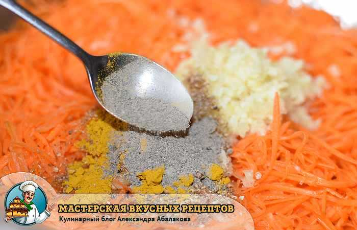 кладу черный перец в морковь