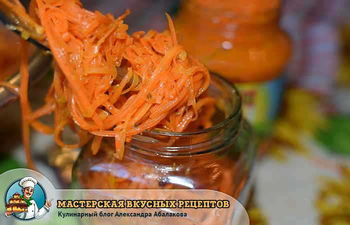 морковь консервируется на зиму