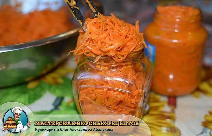 плотно забиваю банку морковью
