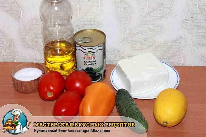 помидоры огурец оливки