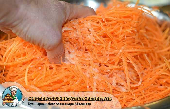 разминаю морковь руками