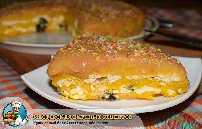 сладость с медом и тыквой на тарелке