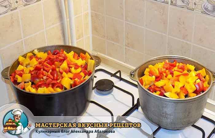 добавить перец в закуску