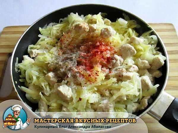 добавить в начинку смесь перцев