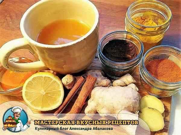 кружка чая специи лимон