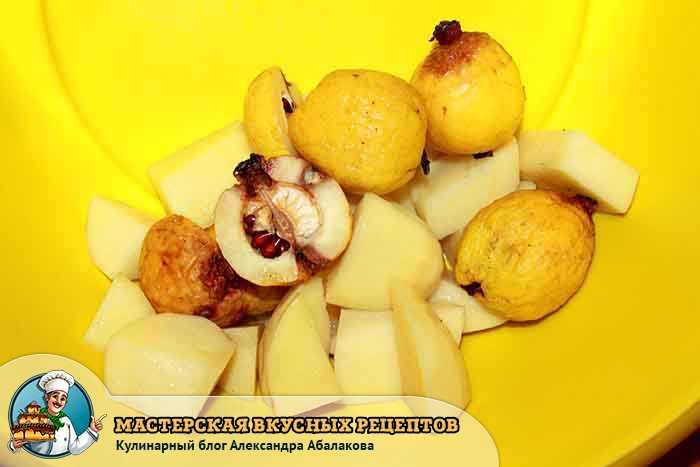 айва с картошкой