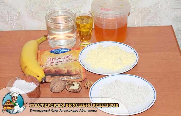 банан мука кукурузная