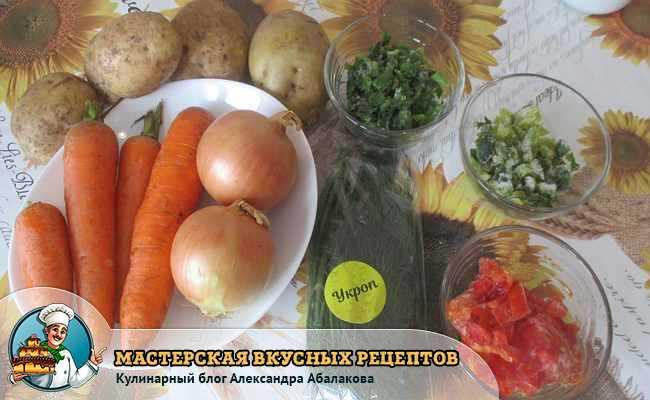 говядина морковь лук укроп