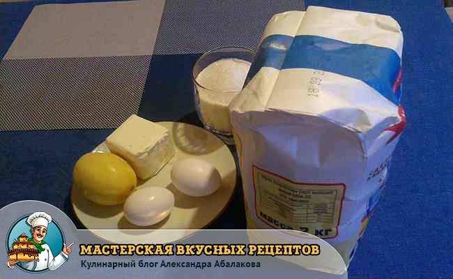 лимон яйцо мука