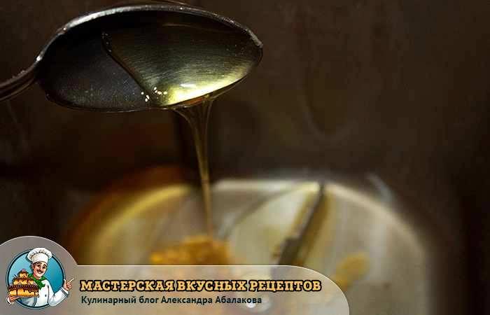 мед и соль в чашу