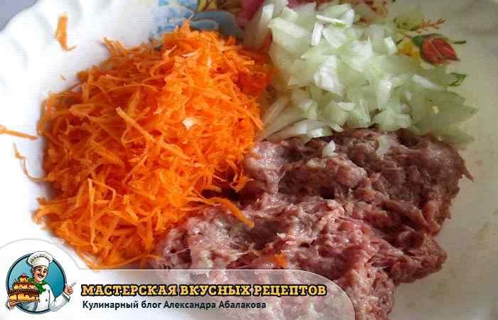 морковь лук мясной фарш