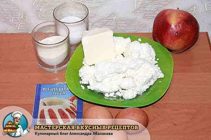 яблоки творог сахара масло