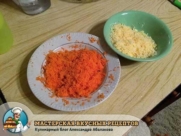 тертая морковь и тертый сыр