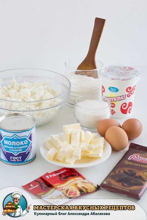 яйца мука сгущенка сметана шоколад