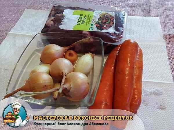 морковь лук куриная печень