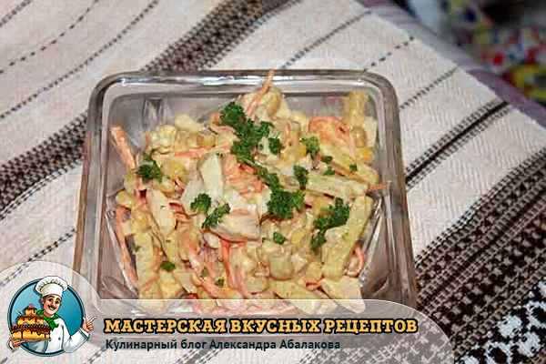 праздничная закуска карусель в тарелочке