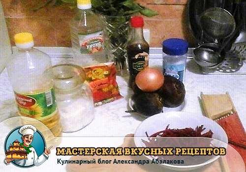 свекла соевый соус уксус