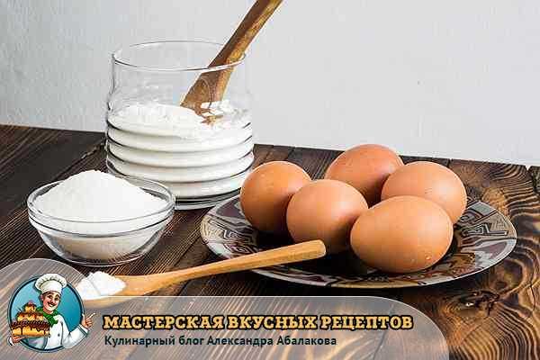 5 яиц сахар сметана мука