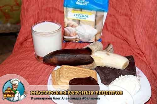банан печенье шоколад творог