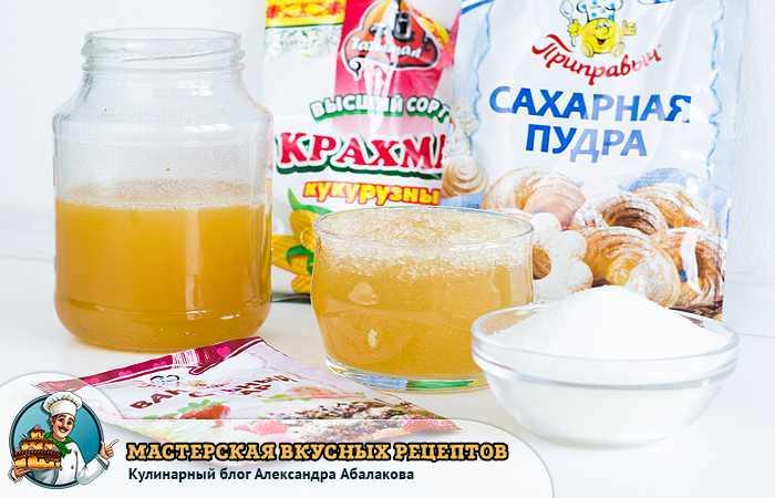 мед сахарная пудра крахмал