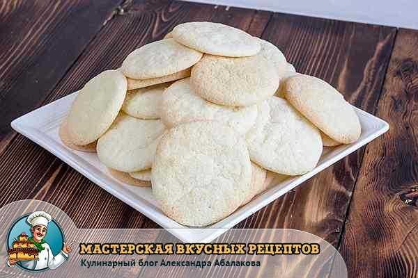 печенье без крема