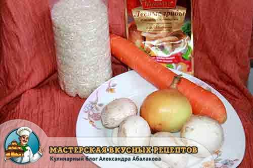 рис лук грибы специи и приправы