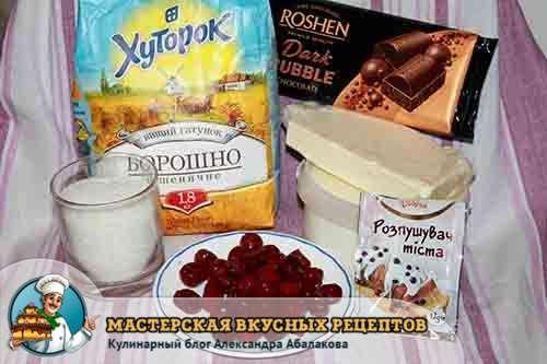 шоколад вишня сахар мука