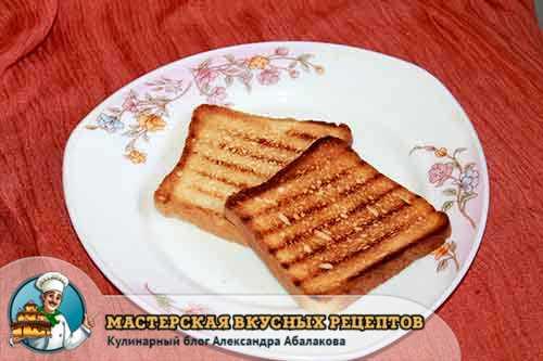 обжаренные тосты