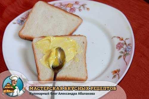 смазать хлеб горчицей
