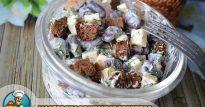 Салат с сухариками и красной фасолью— дико аппетитные рецепты
