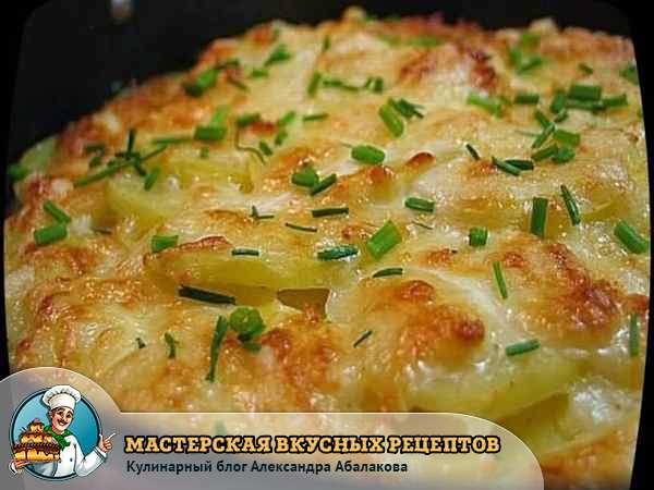 Запеченная картошка с луком в фольге