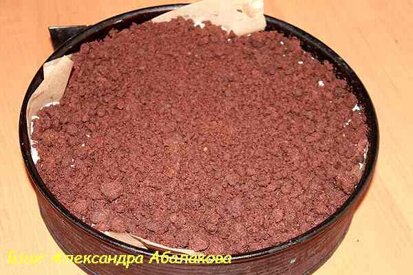 """Торт """"Принца-Регента"""" – кулинарный рецепт"""