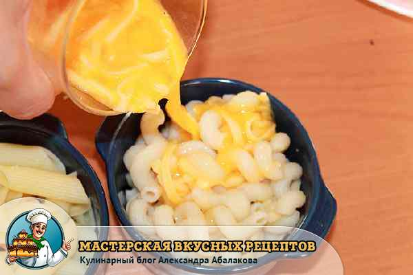 залить макароны яйцами с сыром