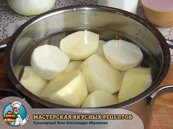 очищенный картофель для супа-пюре