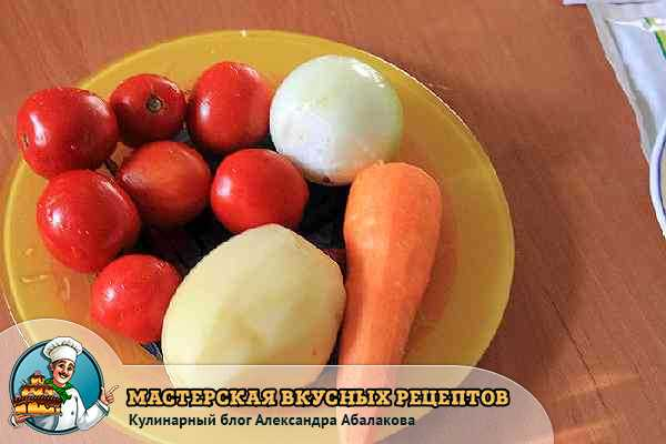 помидоры картошка лук морковь