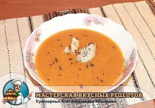рецепт супа-пюре из красной чечевицы