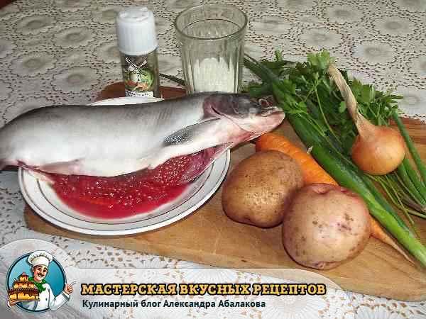 горбуша картошка морковь лук