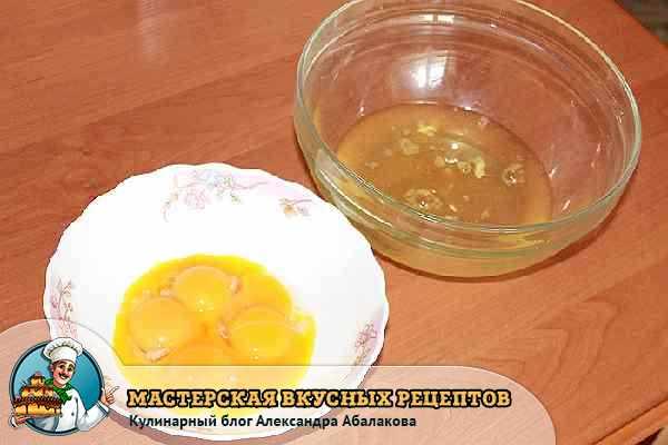 яйца отделенные от желтков
