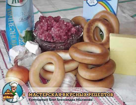 Запеченные баранки с гречкой - рецепт пошаговый с фото